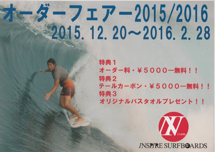 IMG_20151211_0001