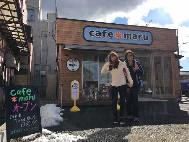 2018年2月スケジュールと横芝駅前「Cafemaru」オープン