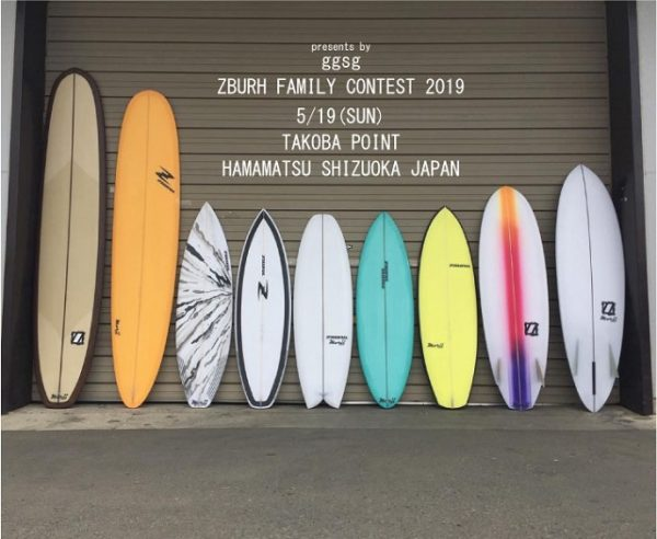 grassgreen SURF GARAGE x ZBURH Family Contest 2019エントリー開始しました。
