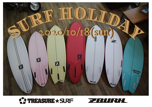 10/18(日)TREASURE SURF&ZBURH SURF HOLIDAY 屋形海岸